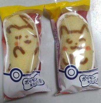 ピカチュウ バナナ.jpg
