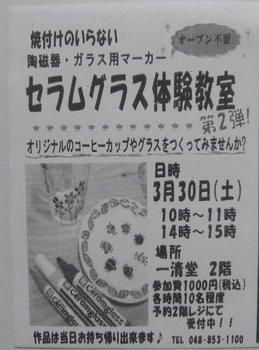 レザー 9.jpg