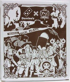ワンピース ドミノピザ 12-1.jpg