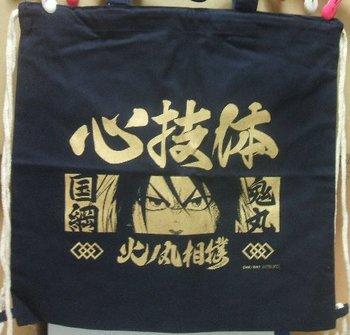 火ノ丸相撲 トート1.jpg